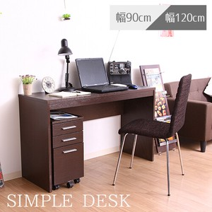 Desks Slim Cabinet Brown