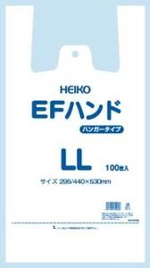 【レジ袋】EFハンド