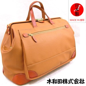 Mariela Dulles Boston Bag