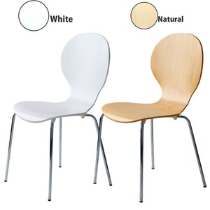 Shell Chair 2 Colors