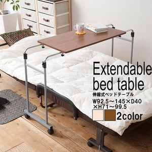 Expansion Bedstand Side Table Nursing care Wood Grain Table Caster