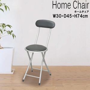 Items Home Chair Attached Black Pipe Folded Iron Light-Weight
