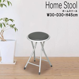 Home Stool Black Pipe Chair Folded Light-Weight Finished Product School Office