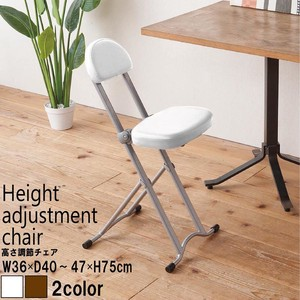 Shopping Height Adjustment Chair Folded Cushion sauce Finished Product