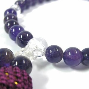 Power Stone Beads Amethyst 8mm