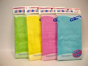 Color Towel Disaster Prevention Product