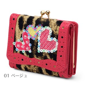 Animal Heart Wallet