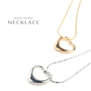 Open Heart Necklace Forever Items