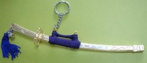 Samurai Popular Big Key Ring