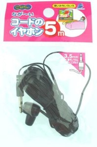 Coat Earphone