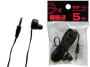 Earphone 10 Pcs
