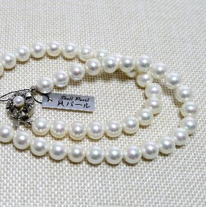Pearl 8 mm Inch Necklace