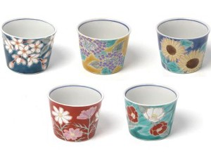 Free Cup Four Seasons Flower