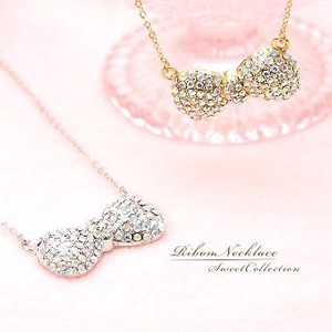 Glitter Stand Big Pave Ribbon Necklace