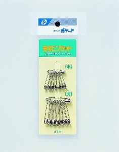 Safety Pin Set