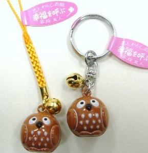 Mixture Set Happiness Call Timbre Owl Brown Cell Phone Charm Key Ring
