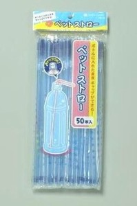 Pet Straw 50 Pcs
