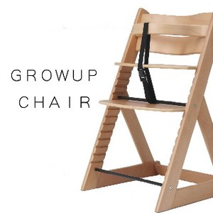 Baby Kids Chair Natural