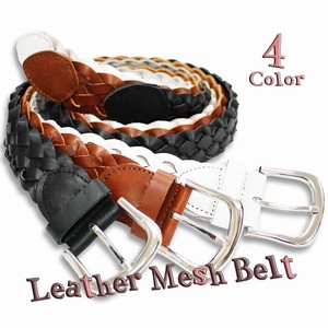Plain Leather Braided Belt Cow Leather