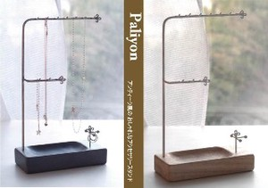 Natural Display Accessory Stand