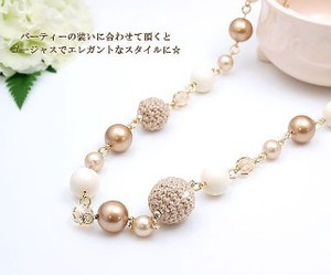VAJRA Made in Japan Cotton Ball Mix Pearl Long Necklace Brown Pearl Party