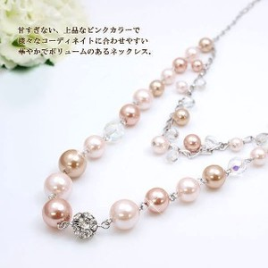 Pink Double Pearl Long Necklace Formal Party Pearl
