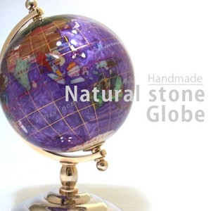 Jewelry Globe 1 Pc Pearl Series Natural stone Power Stone