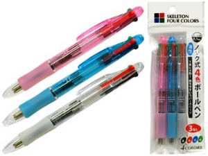 4 Colors Ballpoint Pen 3 Pcs