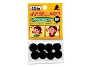 Earphone Exclusive Use Pad