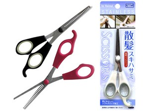 soft Grip Haircut Scissor