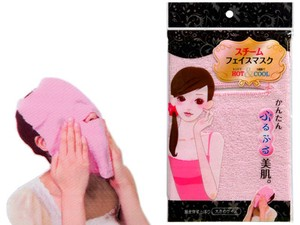 Steam Face Mask