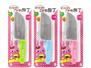 Chef Kids Japanese Cooking Knife