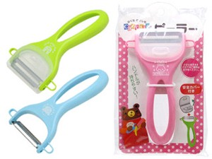 Chef Kids Peeler