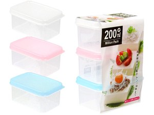 Storage Containers/Storage Bags