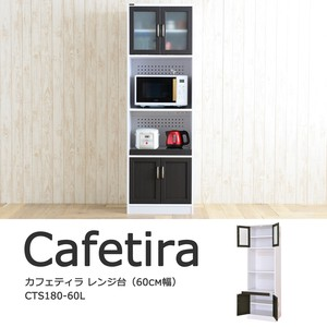 Cafe Microwave Oven High Type