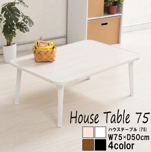 Folded House Table Wood Grain Wooden Folding Natural Finished Product