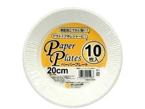Outdoor Good Party Disaster Prevention Paper Plate 10 pieces