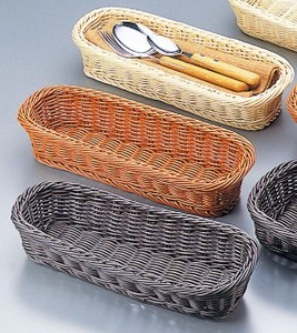 Washable Resin Basket Tray Dark Brown Cutlery Basket