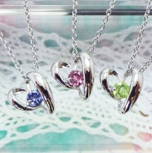 Silver 925 Made in Japan Birthstone Heart Pendant