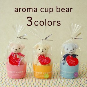 Aroma Cup