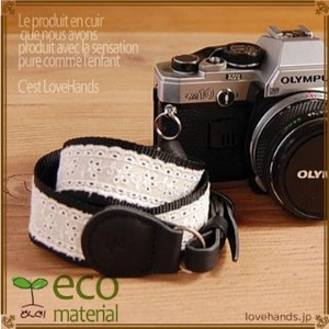Natu Flannel Lace Camera Strap