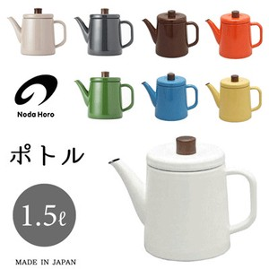 Cenesthesia Pot Enamel Kettle Pot Kettles New Color Release