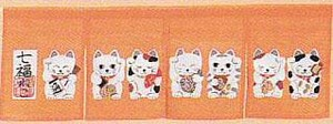 Fortune Japanese Noren Curtain Beckoning cat