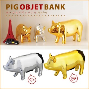 Objects Interior Piggy Bank