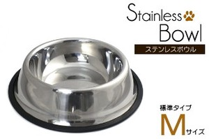 Pet Product Pet Stainless Bowl