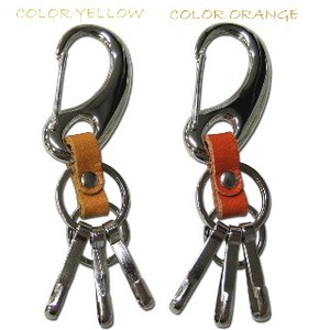 Tochigi Leather Use Key Ring