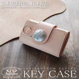 Bottom Natu Tan Leather Pocket Key Case
