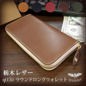 Tochigi Leather Round Leather Long Wallet Maid Japan