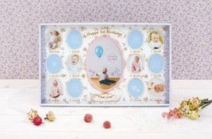 First Baby Photo Photo Frame