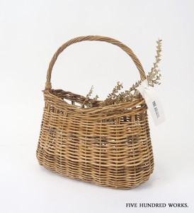 THE AROROG Magazine Book Basket Natural Antique
